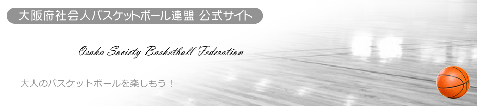 Osaka Society Basketball Federation