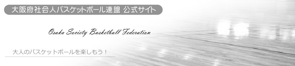 Osaka Society Basketball Federation